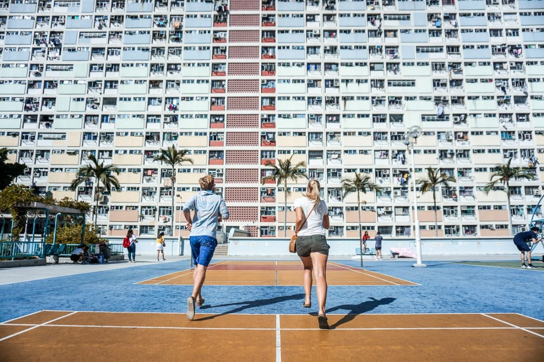 Choi Hung Estate Basket Ball Court Hong Kong