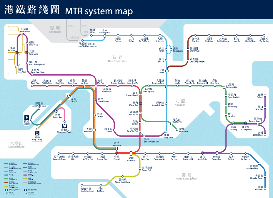 MTR System Map Hong Kong