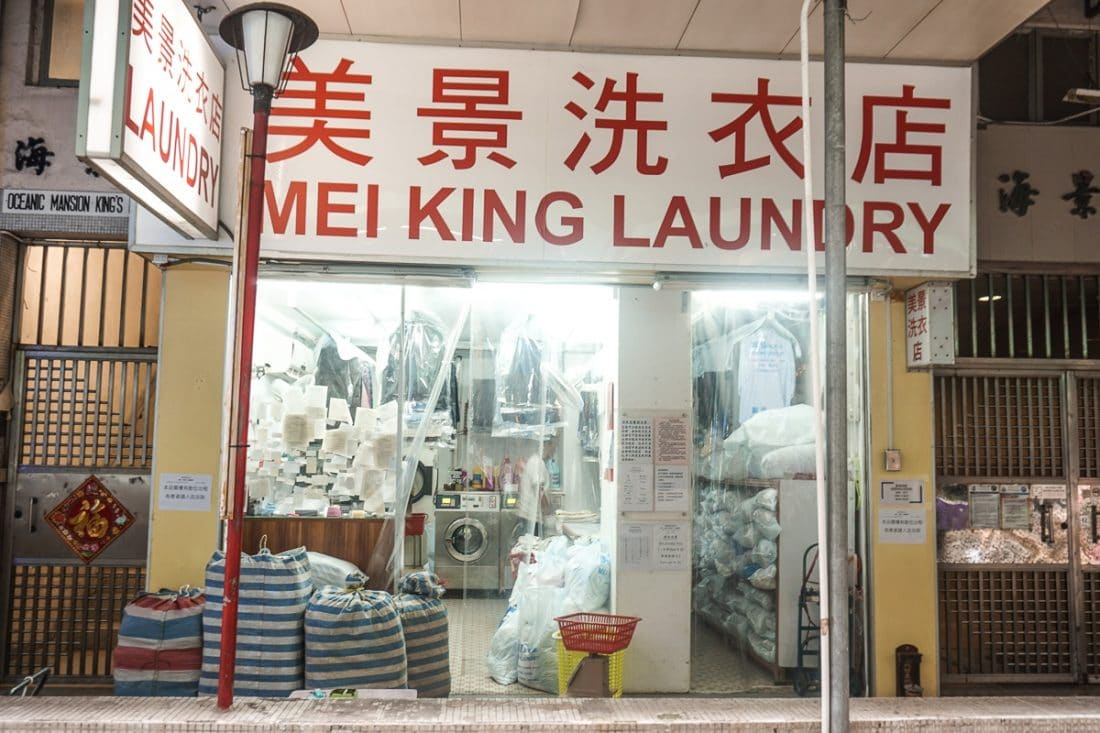 Montane Mansion Laundry Hong Kong