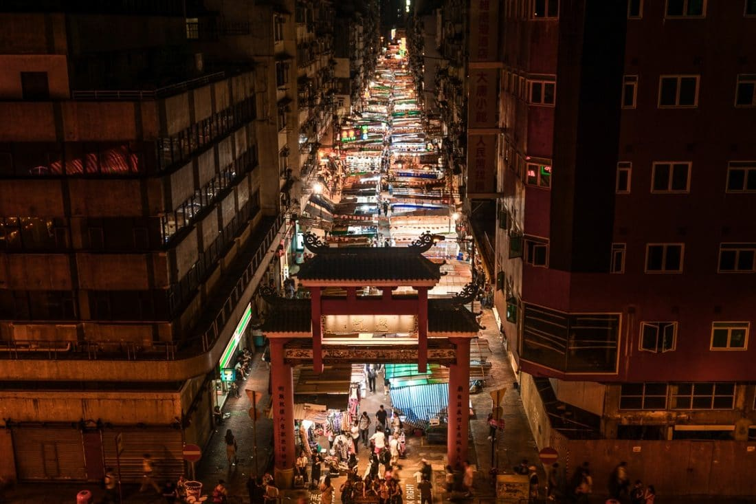 Temple Street Night Market Stalls Hong Kong