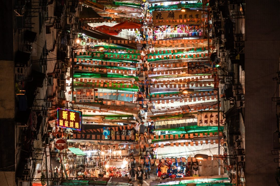 Temple Street Night Market Close Up Hong Kong